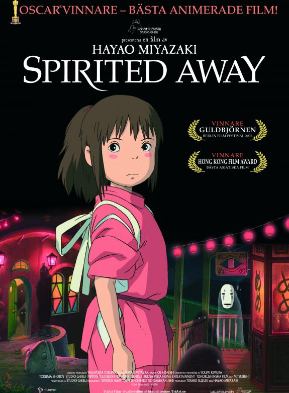 Spirited Away (Sv. tal) poster