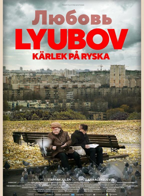Lyubov - kärlek på ryska poster