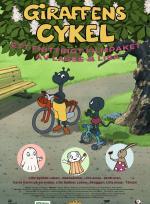 Giraffens cykel poster