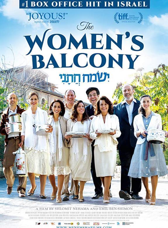 The Women's Balcony poster