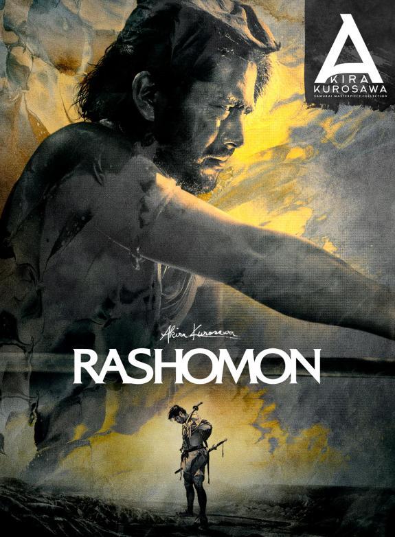 Rashomon - Demonernas port poster