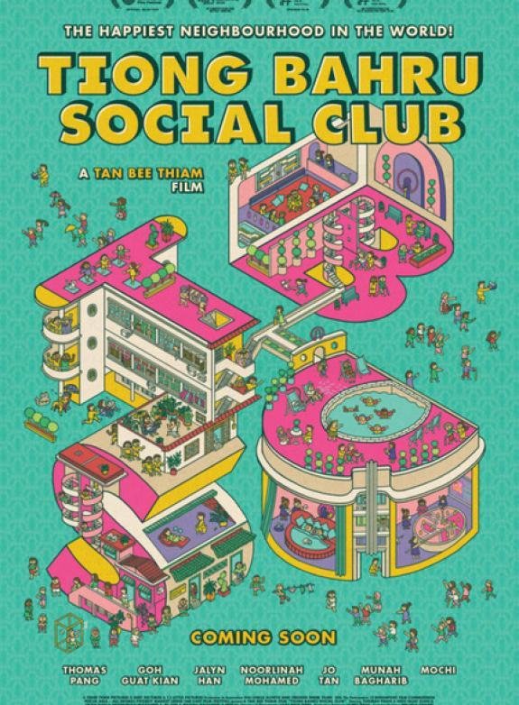 Tiong Bahru Social Club poster